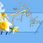 قصه ای اززندگی امام حسن (ع)