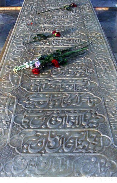 قبر حافظ