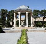 حافظیه یکی از جاذبه های مهم توریستی شیراز