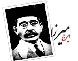 اشعار ایرج میرزا