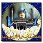 زینب علیها السلام الگوى ماندگار